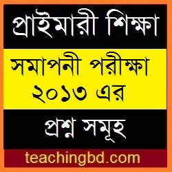 PSC dpe Question of Various Subjects-2013