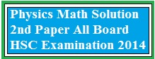Physics Math Solution 2nd Paper All Board HSC Examination 2014