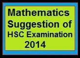 Mathematics Suggestion of HSC Examination 2014