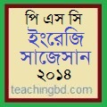 Suggestion and Question Patterns of PSC Examination 2014 5