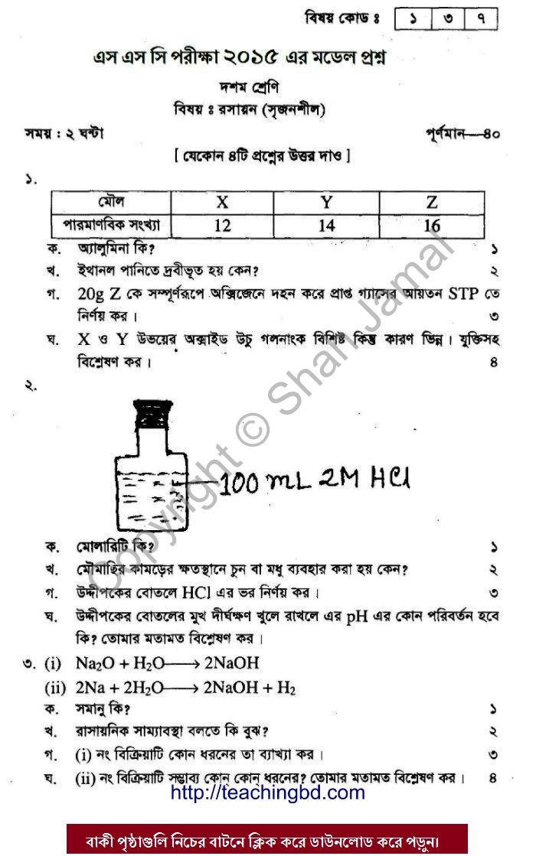 Chemistry 2015_01-001