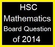 Mathematics Board Question of 2014