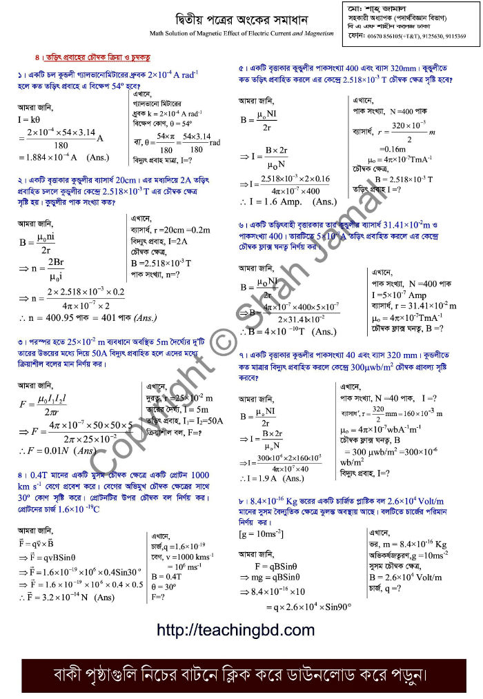 4. Math Solution of Magnetic Effect of Electric Current and Magnetism