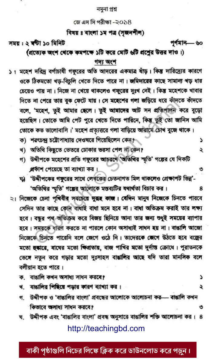 Bengali Suggestion and Question Patterns 2014-1