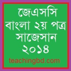 Bengali Suggestion and Question Patterns of JSC Examination 2014-2 1