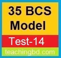 35 BCS Model Test-14