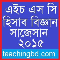 Accounting Suggestion and Question Patterns of HSC Examination 2015-8