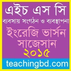 2nd paper Eng. Version Business Organization & Management Suggestion and Question Patterns of HSC Examination 2015-2 1