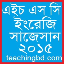 English Suggestion and Question Patterns of HSC Examination 2015-5