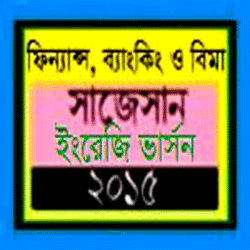 Eng. Version Finance, Banking and Bima Suggestion and Question Patterns of HSC Examination 2015-3 1