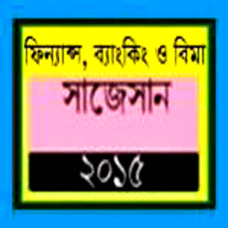 Finance, Banking and Bima Suggestion and Question Patterns of HSC Examination 2015-7 1