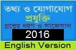 Eng Version Information and communication technology Suggestion and Question Patterns of HSC Examination 2016