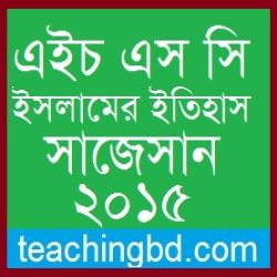 2nd Paper Islamic History Suggestion and Question Patterns of HSC Examination 2015-1 8