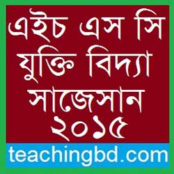 Logic 2nd Paper Suggestion and Question Patterns of HSC Examination 2015-1