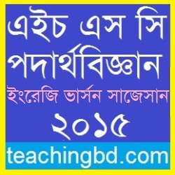 English Version Physics Suggestion and Question Patterns of HSC Examination 2015-1