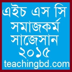 Social Work 2nd Paper Suggestion and Question Patterns of HSC Examination 2015-1