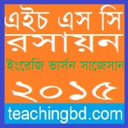 EV Chemistry 2nd Paper Suggestion and Question Patterns of HSC Examination 2015-1