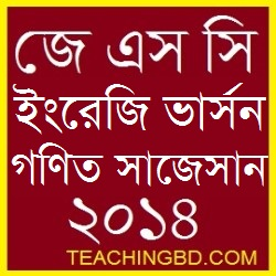 EV Mathematics Suggestion and Question Patterns 2014-1 1