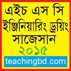Engineering Drawing and Survey 2nd Paper Suggestion and Question Patterns of HSC Examination 2015-1 6