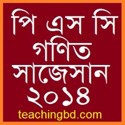 Mathematics Suggestion and Question Patterns of PSC Examination 2014-2