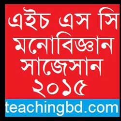 Psychology Suggestion and Question Patterns of HSC Examination 2015 1