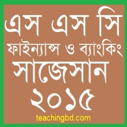 Finance and Banking Suggestion and Question Patterns of SSC Examination 2015-1