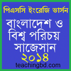 EV PSC Bangladesh and Global Studies Suggestion and Question Patterns 2014-5 1