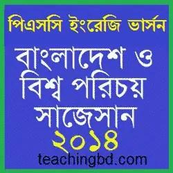 EV-PSC-Bangladesh-O-Bisho-P