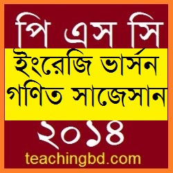 PSC EV Mathematics Suggestion and Question Patterns Examination 2014-9 1
