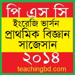 PSC EV Elementary Science Suggestion and Question Patterns Examination 2014-6 1