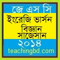 Suggestion and Question Patterns of JSC Examination 2014 5