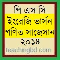 Suggestion and Question Patterns of PSC Examination 2014 7