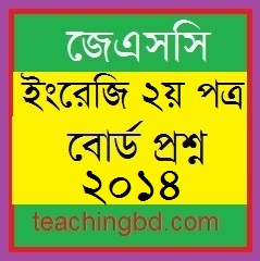 JSC English 2nd Paper Board Question of Year 2014