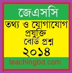 JSC-English-2nd-Paper-Board-Question-of-Year-2014