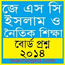 JSC Islam and moral education Board Question of Year 2014 1