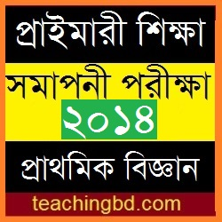 PSC dpe Question of Elementary Science Subject 2014