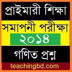 PSC dpe Question of Mathematics Subject 2014 1