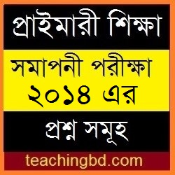 PSC dpe Question of Various Subjects 2014 1