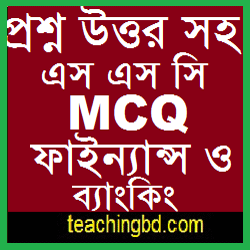 SSC Finance and Banking MCQ Question With Answer 2018