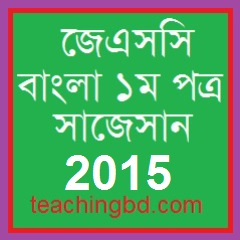 Bengali 1st Paper Suggestion and Question Patterns of JSC Examination 2015-9 1