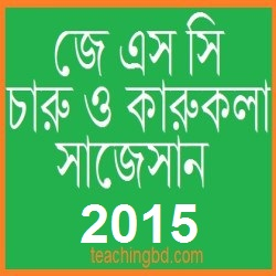 Arts and Crafts Suggestion and Question Patterns of JSC Examination 2015 1