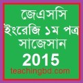 JSC English 1st Suggestion-2015