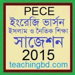 EV Islam and moral Education Suggestion and Question Patterns of PEC Examination 2015