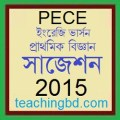 EV Elementary Science Suggestion and Question Patterns of PEC Examination 2015