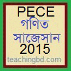 PECE Mathematics Suggestion and Question Patterns 2015-11 1