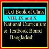 Text Book of Class VIII and IX, X All PDF National Curriculum & Textbook Board Bangladesh
