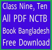 Class Nine-Ten Book (Old Curriculum)