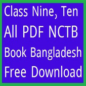Class Nine, Ten All PDF NCTB Book Bangladesh Free Download