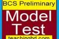 36 BCS Preliminary Model Test-50 87