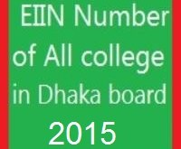 EIIN of All college in Dhaka board 2017